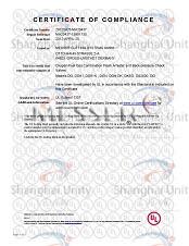 MLCertificateofCompliance证书