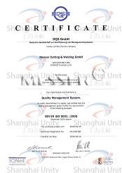 DIN EN ISO证书