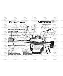 MESSER授权证书