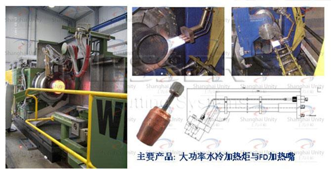特殊材料成型工厂
