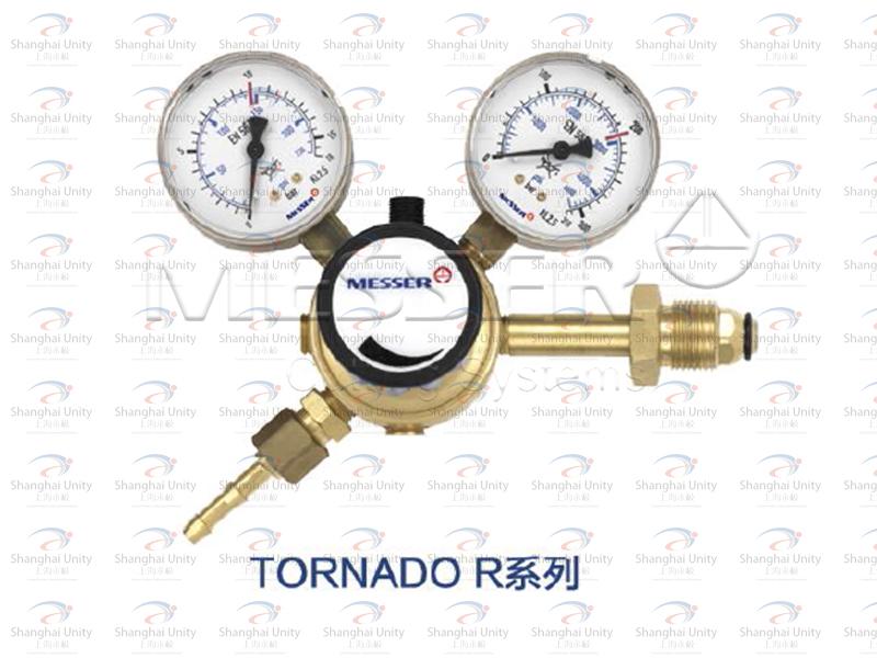 梅塞尔Tornado标准型单级减压器