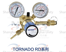 梅塞尔Tornado标准型双级减压器