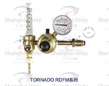 梅塞尔Tornado标准型双级流量计减压器